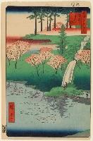 03 japan 022.jpg